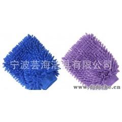 批发供应|超细纤维清洁手套家居保养雪尼尔手套