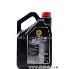 齿轮油|工业用|车用|特调机油|润滑油|汽车保养用品|保护汽车用品