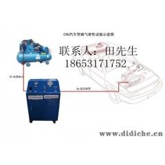 汽車管路氣密性檢測設備