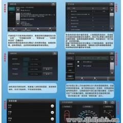 安卓Android|汽车故障诊断仪(汽修版)