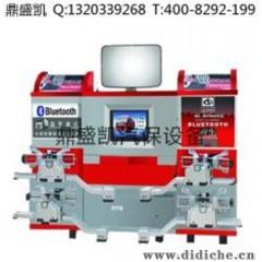 大力DL-BT8800型大型汽车、全车系定位仪