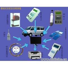 供应SG-960型移动式农机安全检测线