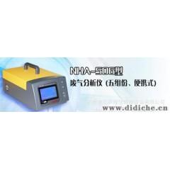 分析仪|废气分析仪|汽车废气分析仪|东莞废气分析仪