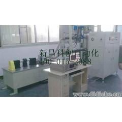 供应汽车水泵综合性能测试台,水泵测试台,试验台