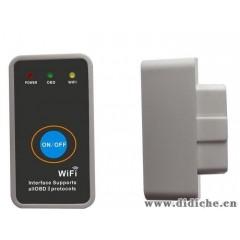 新 MINI ELM327 超级迷你OBD2 WIFI  汽车检测仪