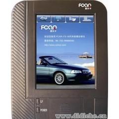 FCAR-F3-W|汽油全球版汽车电脑故障诊断仪汽车维修仪器*码器