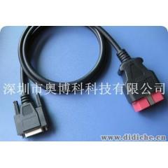 OBD汽车诊断故障测试线,OBDII-16P装配式插头,OBD2汽车连接器