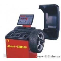 636dbest轮胎平衡机