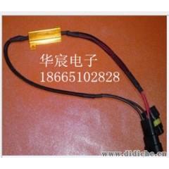 LED汽车雾灯解码器|雾灯电阻|9006电阻线束