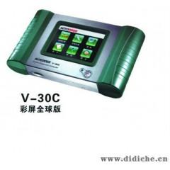 车博士解码器|V-30C||汽车诊断仪|解码器|东莞解码器
