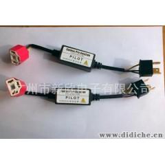 H4解码器针对汽车HID氙气灯,H4伸缩灯消除器,负极解码器