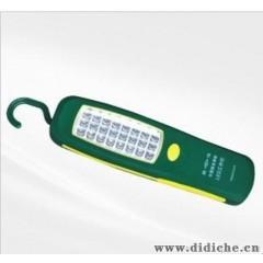 胜达工具|LED汽修工作灯|汽车美容/保养/维修灯|维修工具