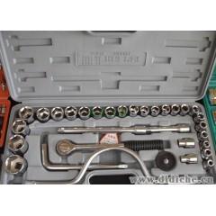 32件沪工汽修套装工具组套工具套筒扳手 棘轮扳手