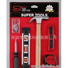 摩托车维修工具套装|汽修手动工具|家用工具|修车五金配件工具