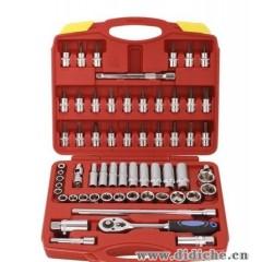 61件套筒工具组套汽修工具套装修车工具套装套筒组合工具扳手