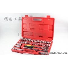 台湾GS|32件套4S店汽修专用套筒工具套装|棘轮扳手|接杆TSS40032
