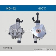 供應HYUNDAI|現代|汽車發電機真空泵|剎車助力泵|型號HD-02