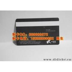 烟台汽车美容包年VIP卡管理软件礼品卡