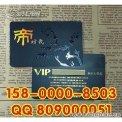 V6上海汽车美容储值卡系统消费收银