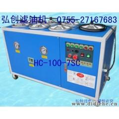 供应抗磨液压油过滤机,多功能润滑油过滤机