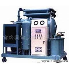 供应润滑油高效真空滤油机