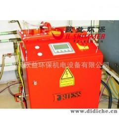 润滑油滤油机|德国FRIESS|D8-1E滤油机-|去除润滑油中的水份杂质
