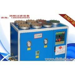 液压油再生|美的电器|伟台压铸机|润滑油过滤设备|MH-200-6H