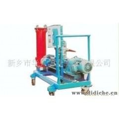供应:润滑油、液压油专用滤油机液压油滤油机