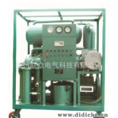 厂家直销||滤油机/真空滤油机/润滑油滤油机/滤油机厂/滤油机