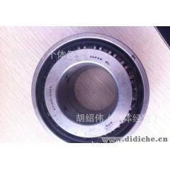 4T-CRI-0966进口NTN汽车轴承DAC45900051/54