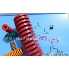 对外弹簧加工;各种高难度弹簧对外加工;耐高温弹簧,模具弹簧