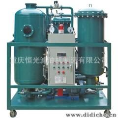 重庆恒光供应高效液压油滤油机TL-JF透平油真空聚结分离式滤油机