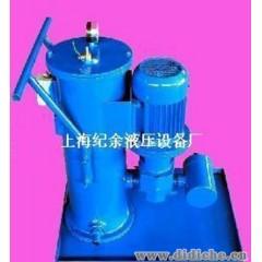 2013厂家直供|液压滤油车|高级精细液压滤油机