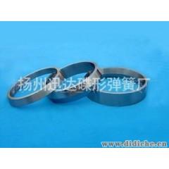 扬州迅达供应环形弹簧、压簧、压环、超强压力环形弹簧
