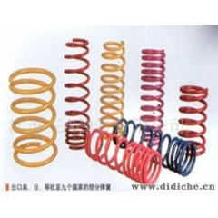 供应比亚迪汽车悬架弹簧和各类汽车弹簧-材料价销售
