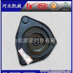 汽车减震橡胶件|顶胶|马自达|前顶胶|B455-28-390