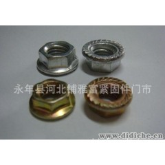 雅富緊固件廠家直銷各種優質法蘭螺母