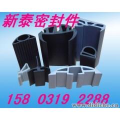 供应三元乙丙(EPDM)密实耐压密封胶条