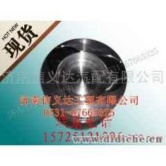 中國重汽VG1540030004|活塞VG1540030004|活塞