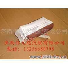 中國重汽81560030012活塞銷擋圈