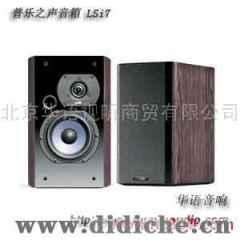 普樂之聲Polkaudio|LSI7|音箱|華語音響