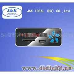 JK2903音响插卡MP3模块组件