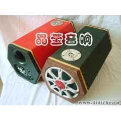 晶瑩音響汽車低音炮、汽車音響、高檔音響、