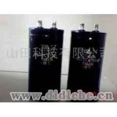 汽車音響功率電容器