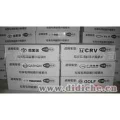 本田CRV汽車音響改裝/廣州新技術型音響推廣1980元/古茲曼汽車音響