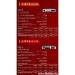 汇音音响(HYYX)专业功放:Hi-2400,Hi-4400。