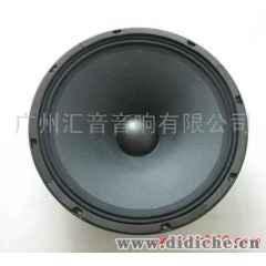 汇音音响HYW-1575-018专业喇叭|扬声器|音响灯光配件
