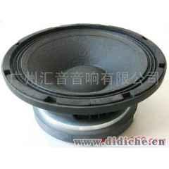 汇音音响HYW-1075-005专业喇叭|扬声器|功放|音响灯光配件
