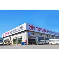 丰田雷克萨斯全车系零配件供应