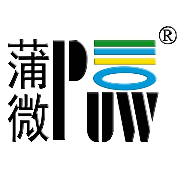 蒲微(上海)汽车科技有限公司